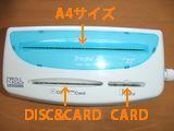 DSCF6384.JPG